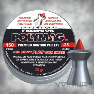 JSB Predator Polymag Airgun Pellets cal .25 6.35mm 150 pcs