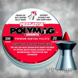 JSB Predator Polymag Shorts Airgun Pellets cal .22 5.50mm 200 pcs
