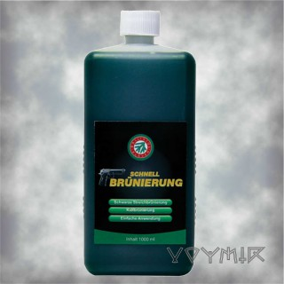 Quick Browning 1000ml Ballistol-Klever